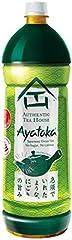 Authentic Tea House Ayataka Green Tea, 1.5L