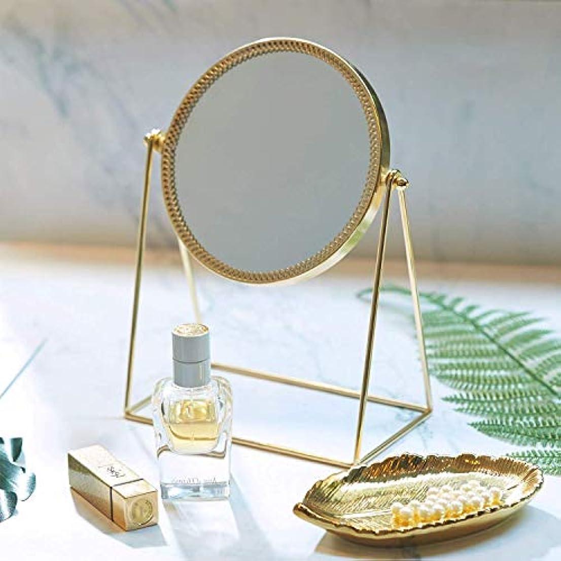 確保する秋イタリックMQQ シングル化粧鏡両面化粧鏡ヴィンテージ360°回転金属製テーブルミラーラウンド化粧鏡手作り化粧鏡ドレッサー化粧台用