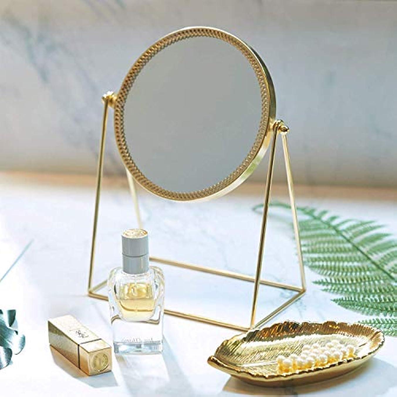 MQQ シングル化粧鏡両面化粧鏡ヴィンテージ360°回転金属製テーブルミラーラウンド化粧鏡手作り化粧鏡ドレッサー化粧台用