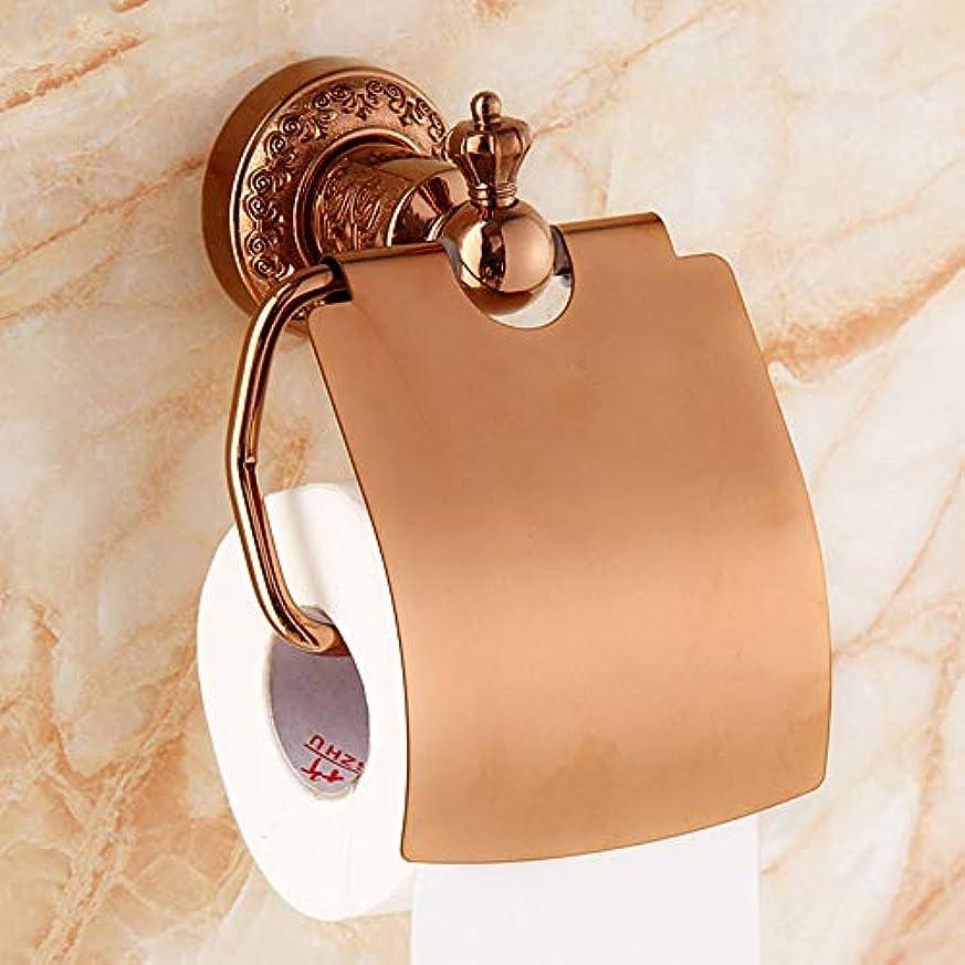 蜂きしむ凍ったZZLX 紙タオルホルダー、ヨーロッパの緑ブロンズゴールドローズゴールドトイレットペーパーホルダー浴室のティッシュボックス ロングハンドル風呂ブラシ (色 : ローズゴールド ろ゜ずご゜るど)