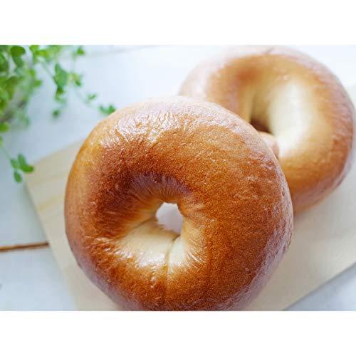 天然酵母減塩ベーグル 10個(1個90g程度) お好みの塩分でお作りします!【冷凍便】 (塩分0g)