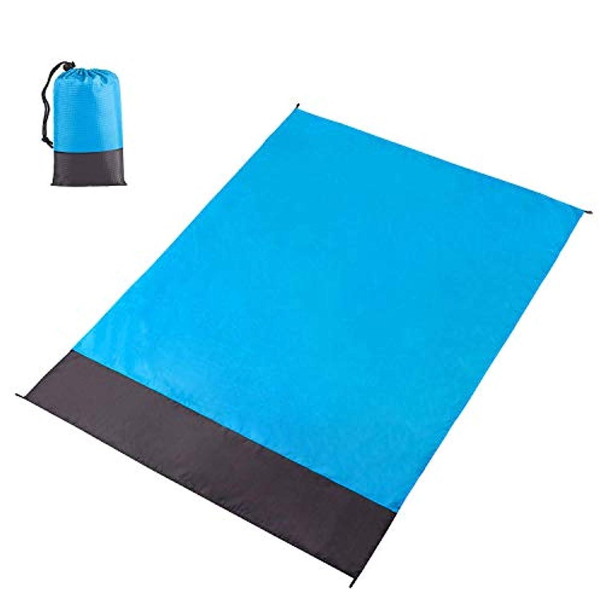 作者意味のある増強防水 グランドシート 軽量 200x140cm 2色