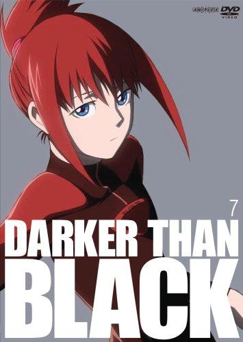 DARKER THAN BLACK-黒の契約者- 7 [DVD]の詳細を見る