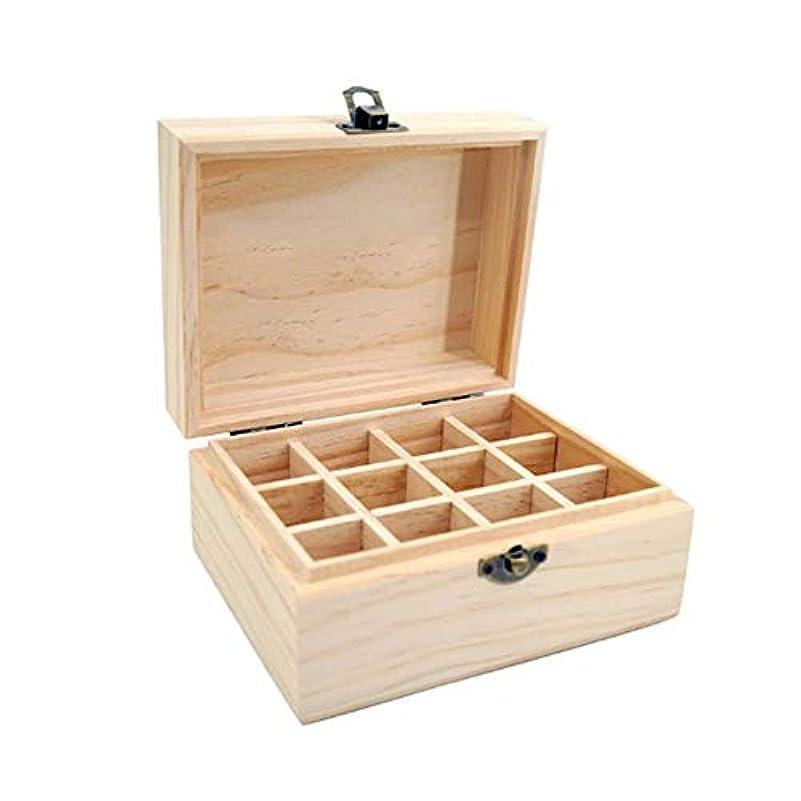 十代手段使用法精油収納ケース 12本用 木製 エッセンシャルオイル 収納ボックス精油ケース 大容量 精油収納 携帯用 アロマケース アロマセラピストポーチ メイクポーチ アロマケース 香水収納袋 片付け便利