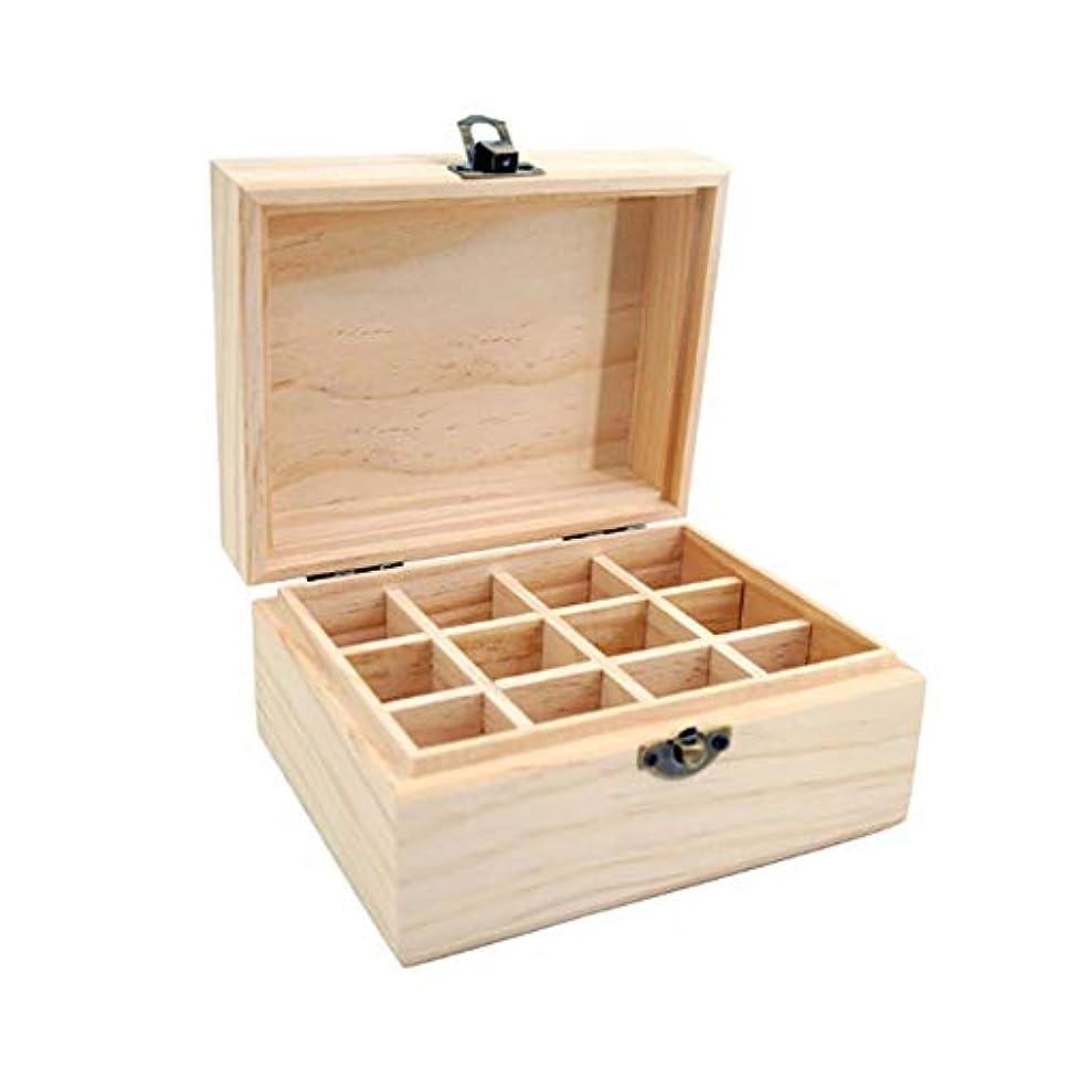 珍しいわずかな真実に精油収納ケース 12本用 木製 エッセンシャルオイル 収納ボックス精油ケース 大容量 精油収納 携帯用 アロマケース アロマセラピストポーチ メイクポーチ アロマケース 香水収納袋 片付け便利