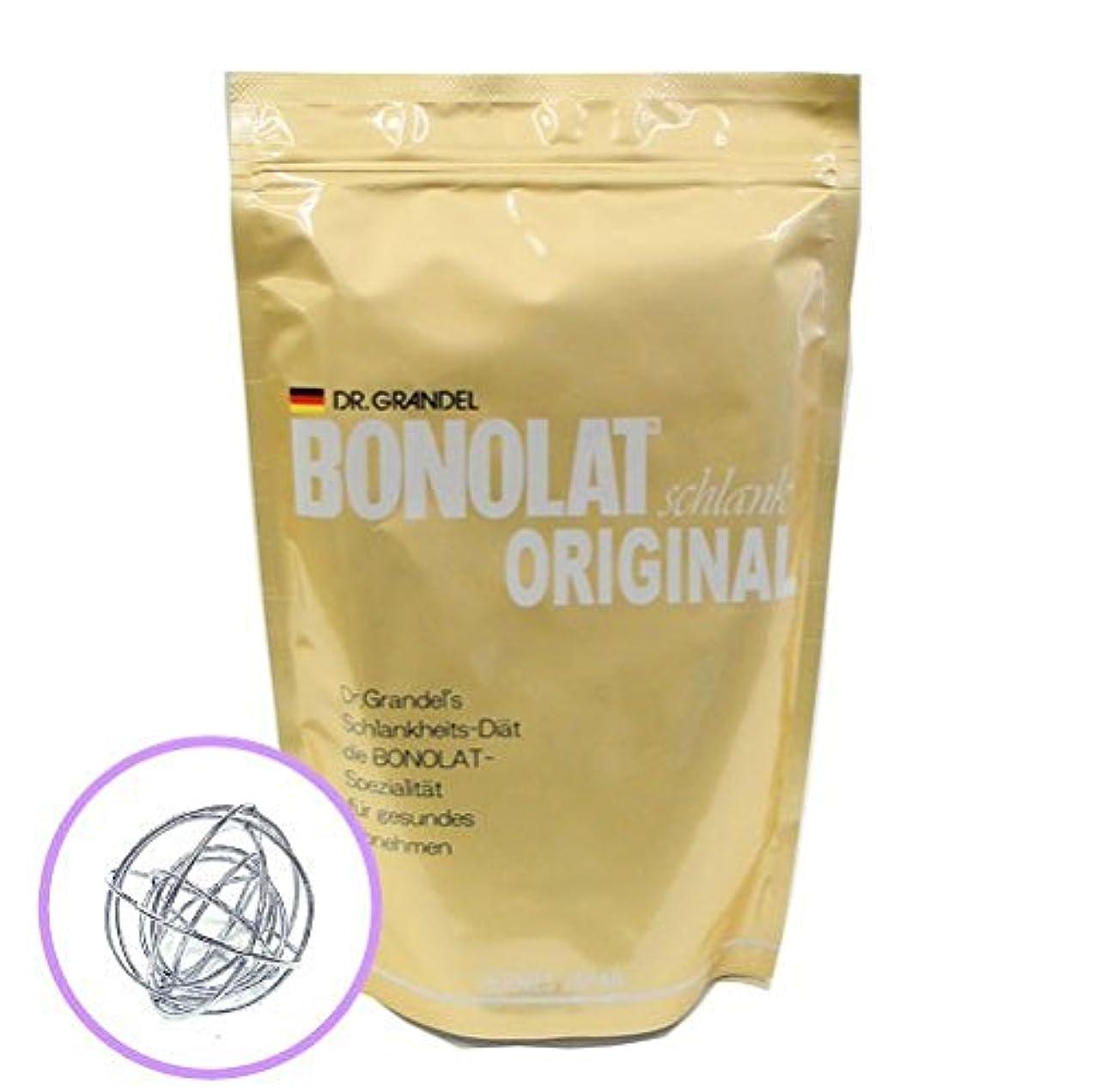 栄養すでに不安定なボノラート?オリジナル 600g(20杯分) 無添加 乳プロテイン【シェイクボール付き】