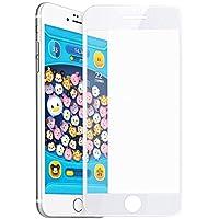 Seimina iPhone 8/iPhone 7 ガラスフィルム アンチグレア 全面保護 さらさら 反射防止 3D フルカバー 液晶保護フィルム 強化 【日本製素材旭硝子製】 極薄0.3mm 9H硬度 指紋防止 耐衝撃 4.7インチ (ホワイト)