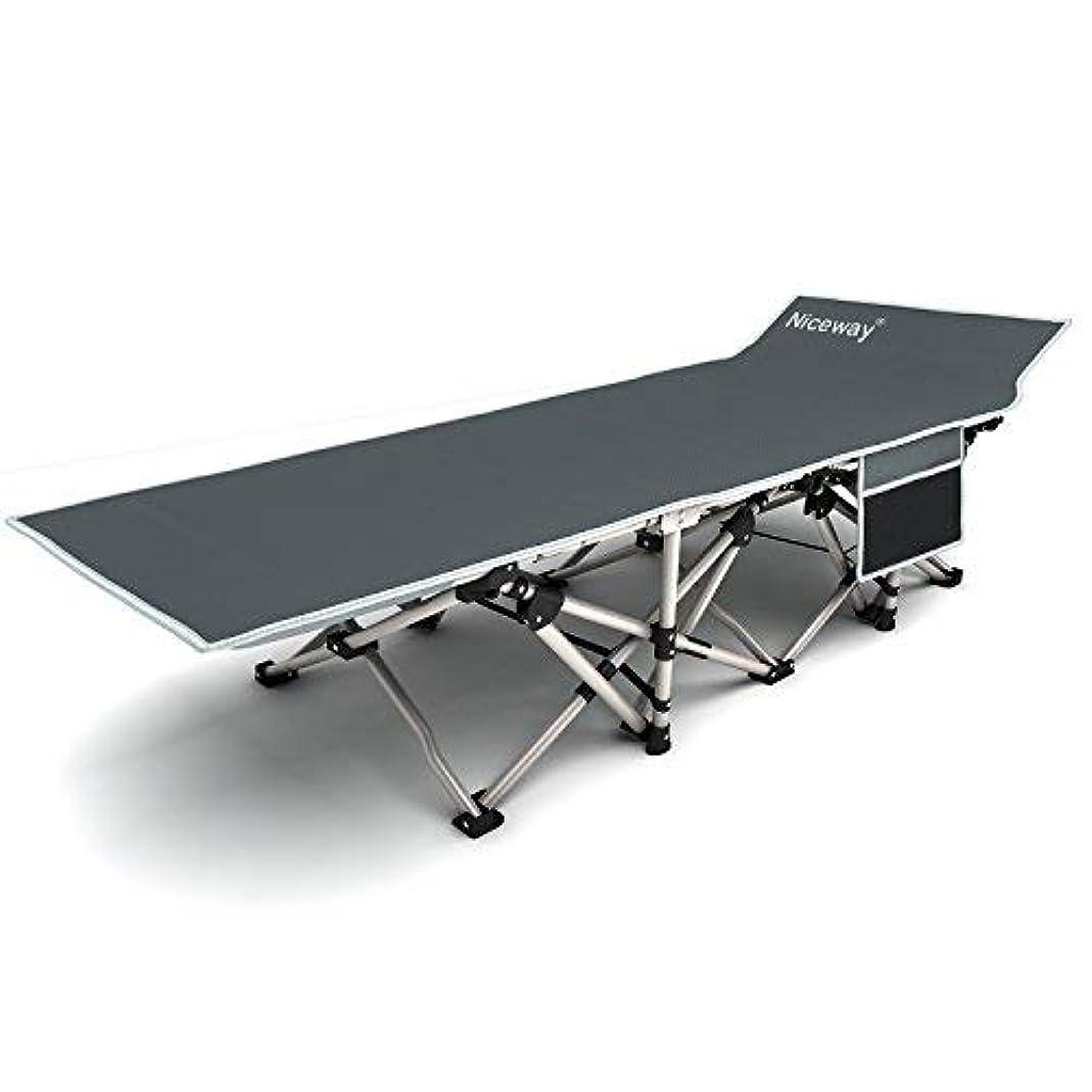 繁栄賞賛するクラシックNiceway Oxford Portable Folding Bed Camping Cot with Storage Bag,Weight Capacity to 440 lbs, Strong Stable Collapsible Folding Camping Cot Great for Camping, Traveling and Home Lounging (CR0136) [並行輸入品]
