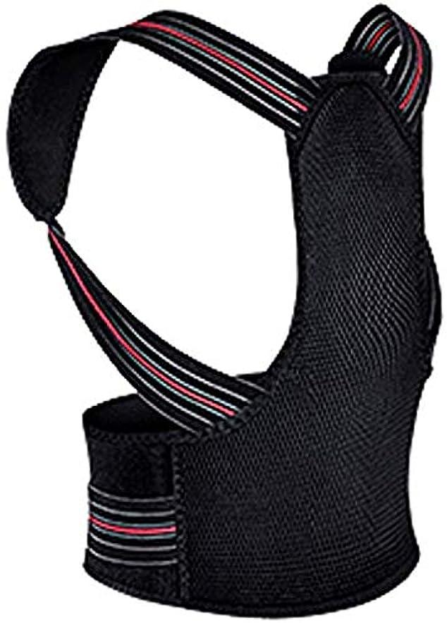 裁量要求する平手打ち背もたれ補正器、男性用および女性用アッパーバックストレイテナー、キッズハンチバックショルダーサポートストラップは座位と代役を改善します(色:C、サイズ:XL)