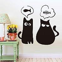 Mingldかわいい2ハングリー子猫ビニールウォールステッカー猫取り外し可能な防水壁デカール用ホームアートの装飾ペットショップの装飾44×43センチ
