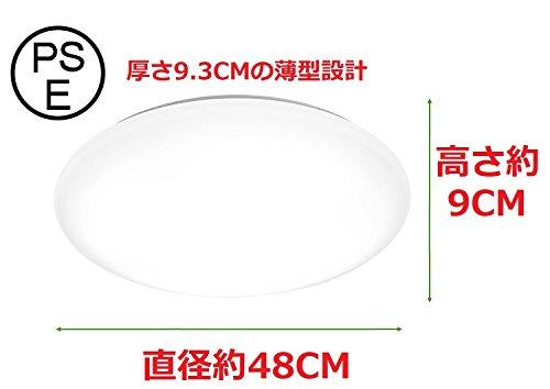 EXCANDO LEDシーリングライト調光調色タイプ6畳用 8畳用 12畳用 PSE認証済 リモコン付 タイマー 常夜灯付き 明るさ記憶 壁スイッチ 簡単取付 MAX5100lm ~12畳