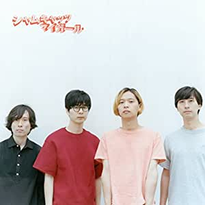 マイガール※初回生産限定盤(CD+DVD)