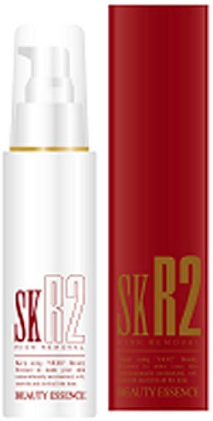 スムーズにライター玉ねぎSKR2ビューティエッセンス 100g