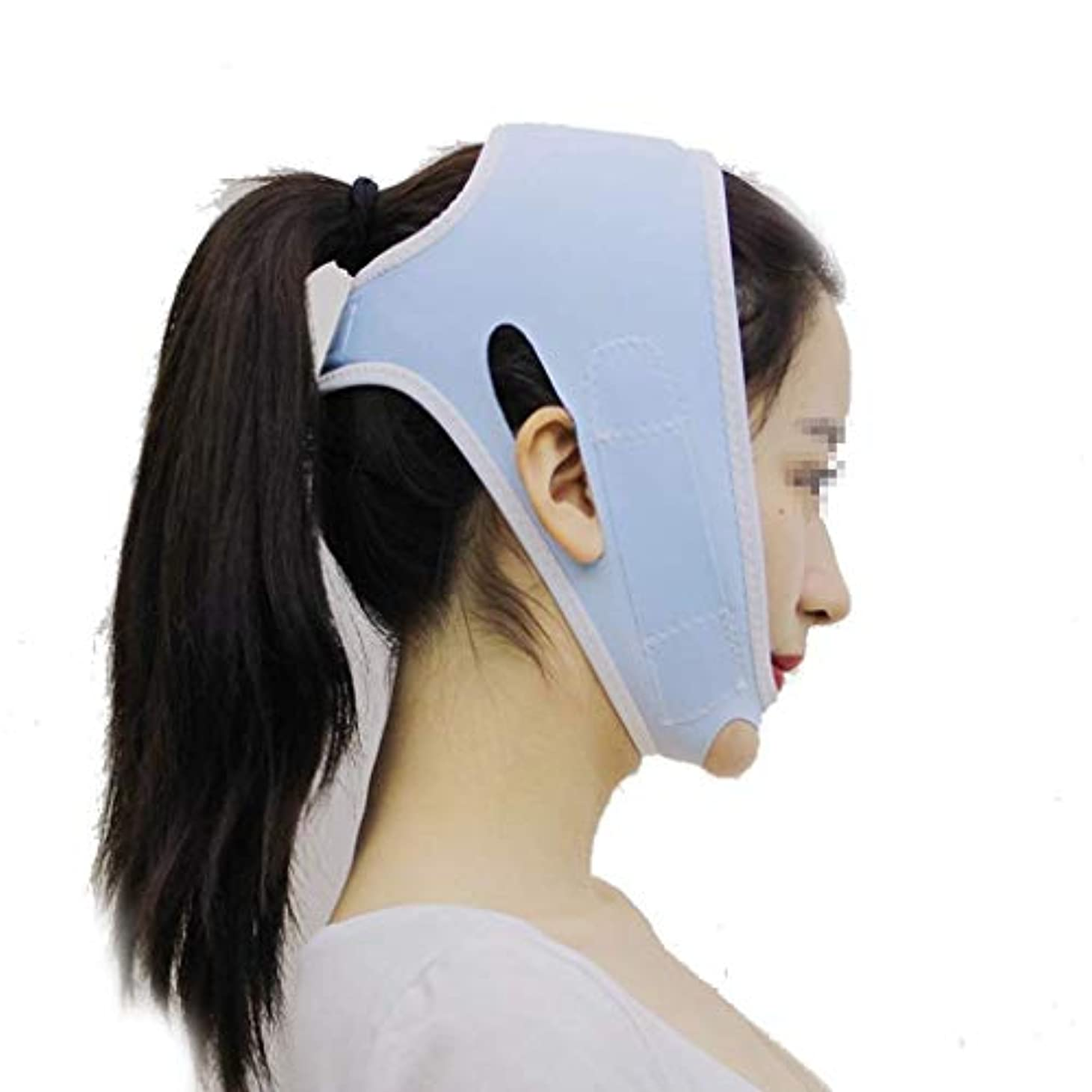 シャンプーガラガラ暗殺するHUYYA フェイスリフティング包帯、女性の顔を持ち上げるベルト しわ防止包帯 Vライン頬 二重あごの減量顔,Blue_Large
