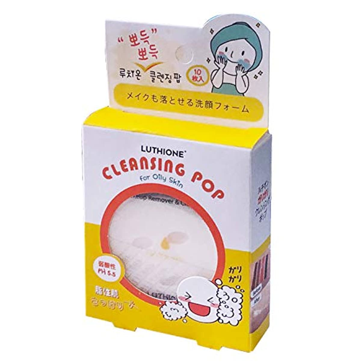 解任歯車メンテナンス【まとめ買い】ルチオン クレンジングポップ (LUTHIONE CLEANSING POP) 脂性肌 10枚入り ×6個