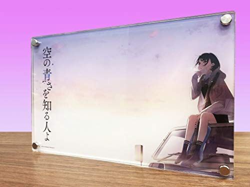 空の青さを知る人よ TOHO animation STORE 限定 前売り 特典 フォトフレーム&ポストカード