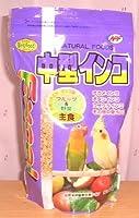 NPF 小鳥の専用エサ 中型インコ専用 500g