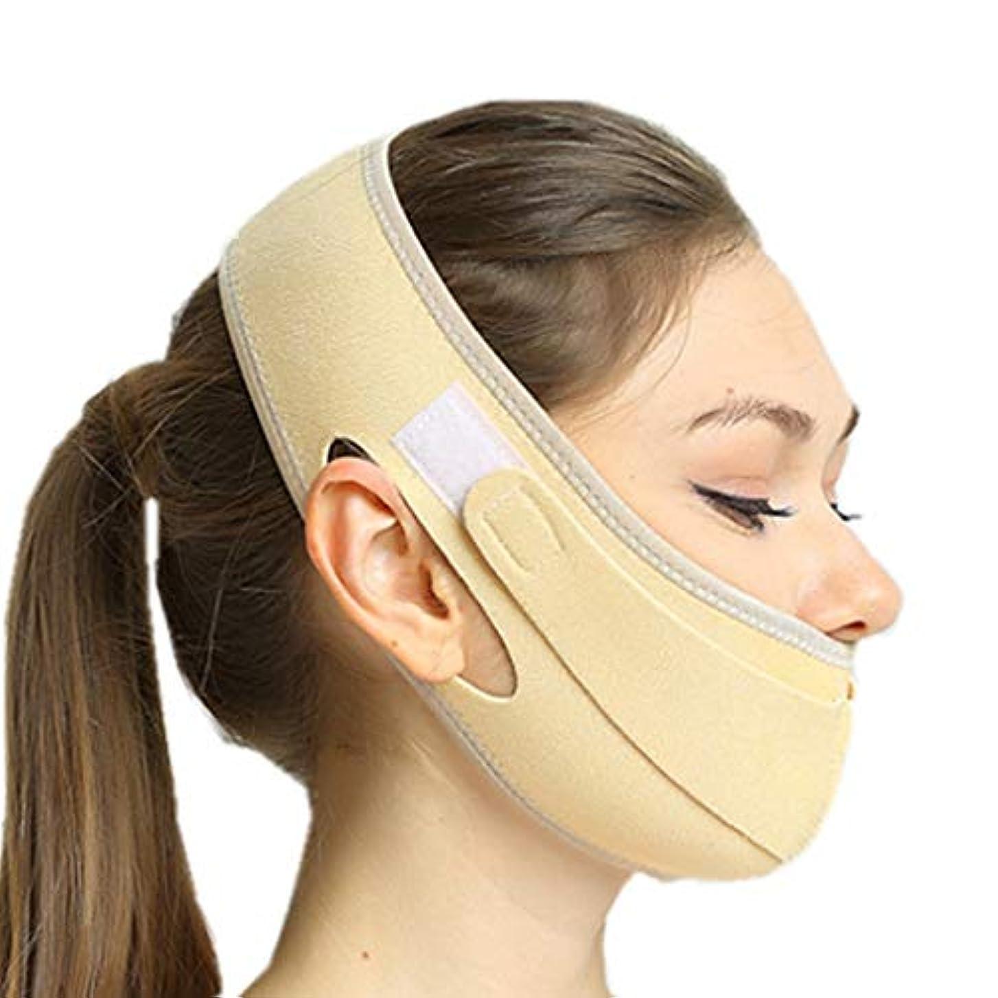 橋脚くそー未亡人減量マスク二重あごパターン顔マスク小 V 顔包帯
