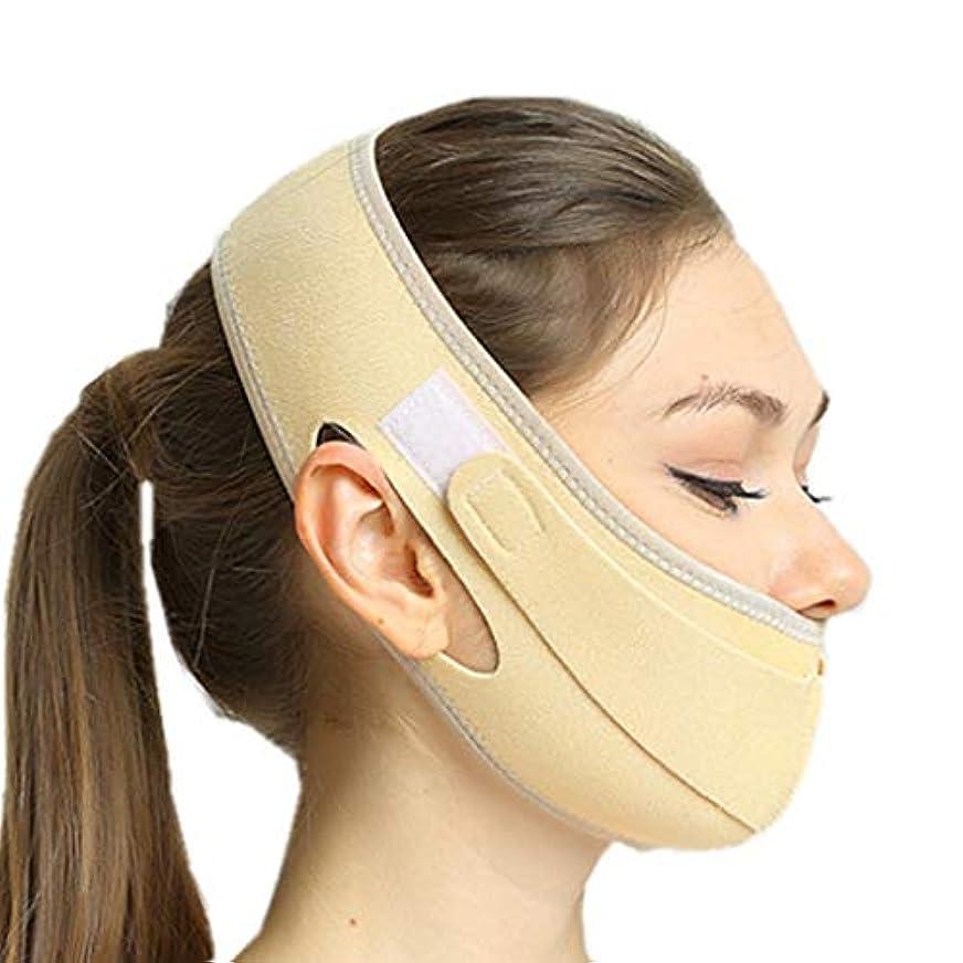 突っ込む中断荒らす減量マスク二重あごパターン顔マスク小 V 顔包帯