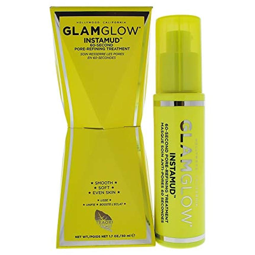 治安判事シットコム絶望Glam Glow Instamud 60-Second Pore-Refining Treatment 1.7oz (50g)