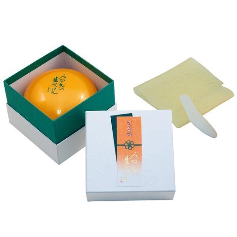 エクスタシー偽造アッパー【2個セット】美香柑 みかんの生せっけん 120g x 2