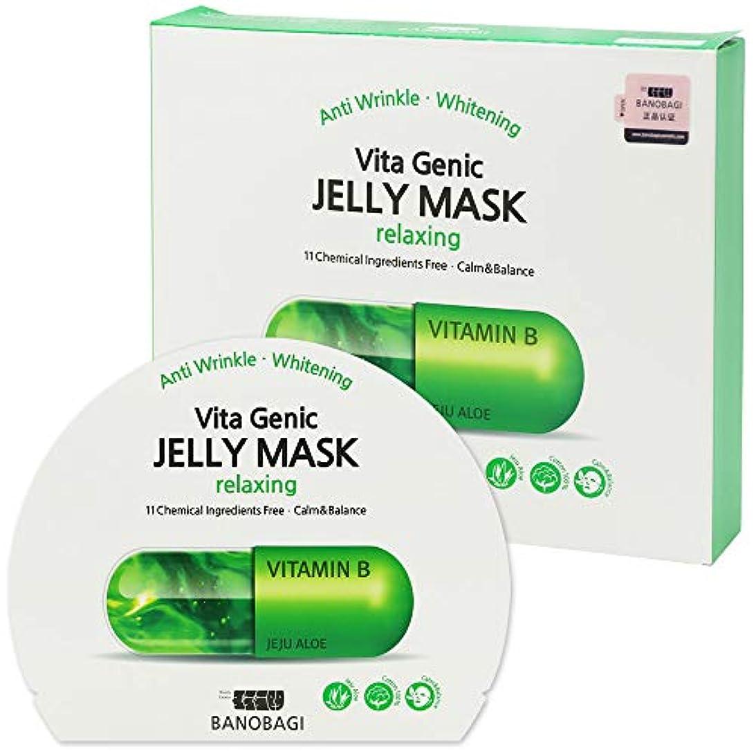 サイズ境界真空バナバギ[BANOBAGI] ヴィータジェニックゼリーマスク★リラックス(緑)30mlx10P / Vita Genic Jelly Mask (Relaxing-Green)