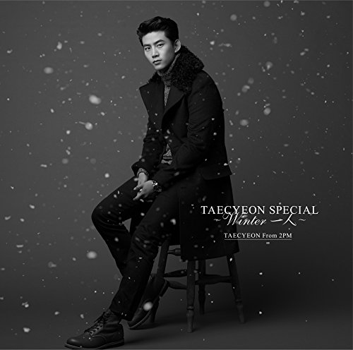 TAECYEON SPECIAL ~Winter 一人~(通常盤)