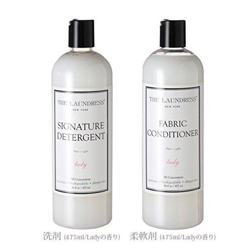 シグネチャーデタージェント(洗剤) 475ml + ファブリックコンディショナー(柔軟剤) 475ml(ladyの香り) 2点セット