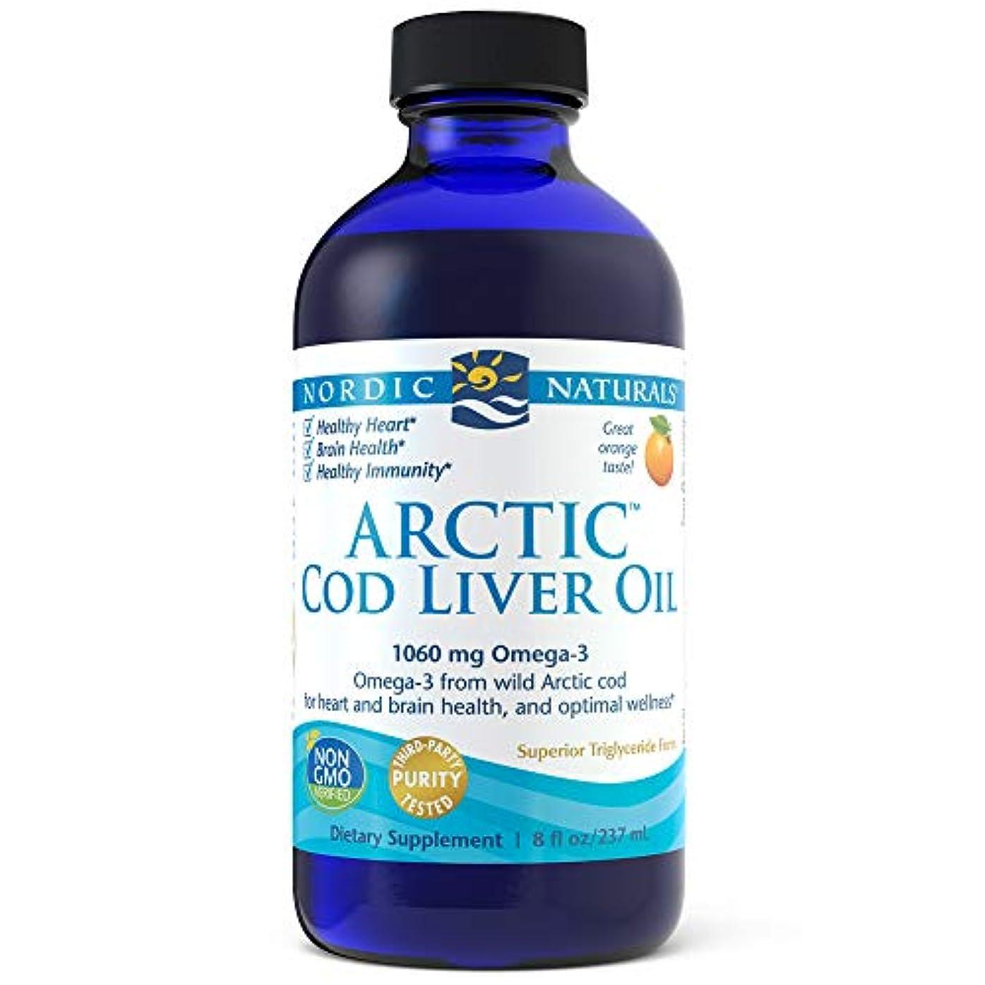 犠牲温度慢Nordic Naturals 北極圏 CLO - タラ 肝油 オレンジ フレーバー 8 オンス