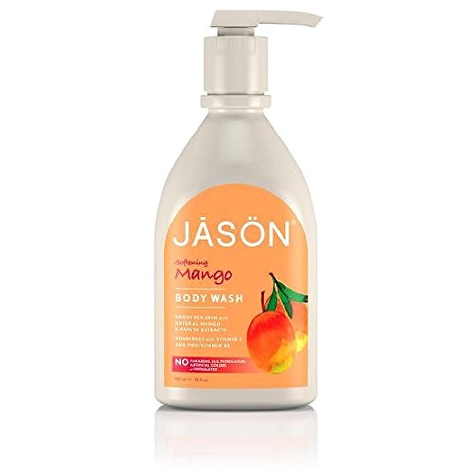 あざセージ伴うジェイソン?マンゴーサテンボディウォッシュポンプ900ミリリットル x4 - Jason Mango Satin Body Wash Pump 900ml (Pack of 4) [並行輸入品]