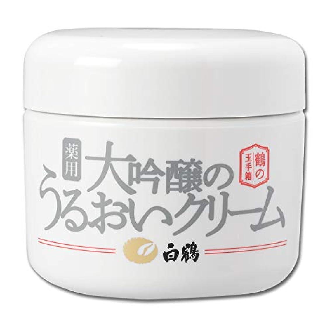 バング腐敗装置白鶴 鶴の玉手箱 薬用 大吟醸のうるおいクリーム 90g (オールインワン/医薬部外品)