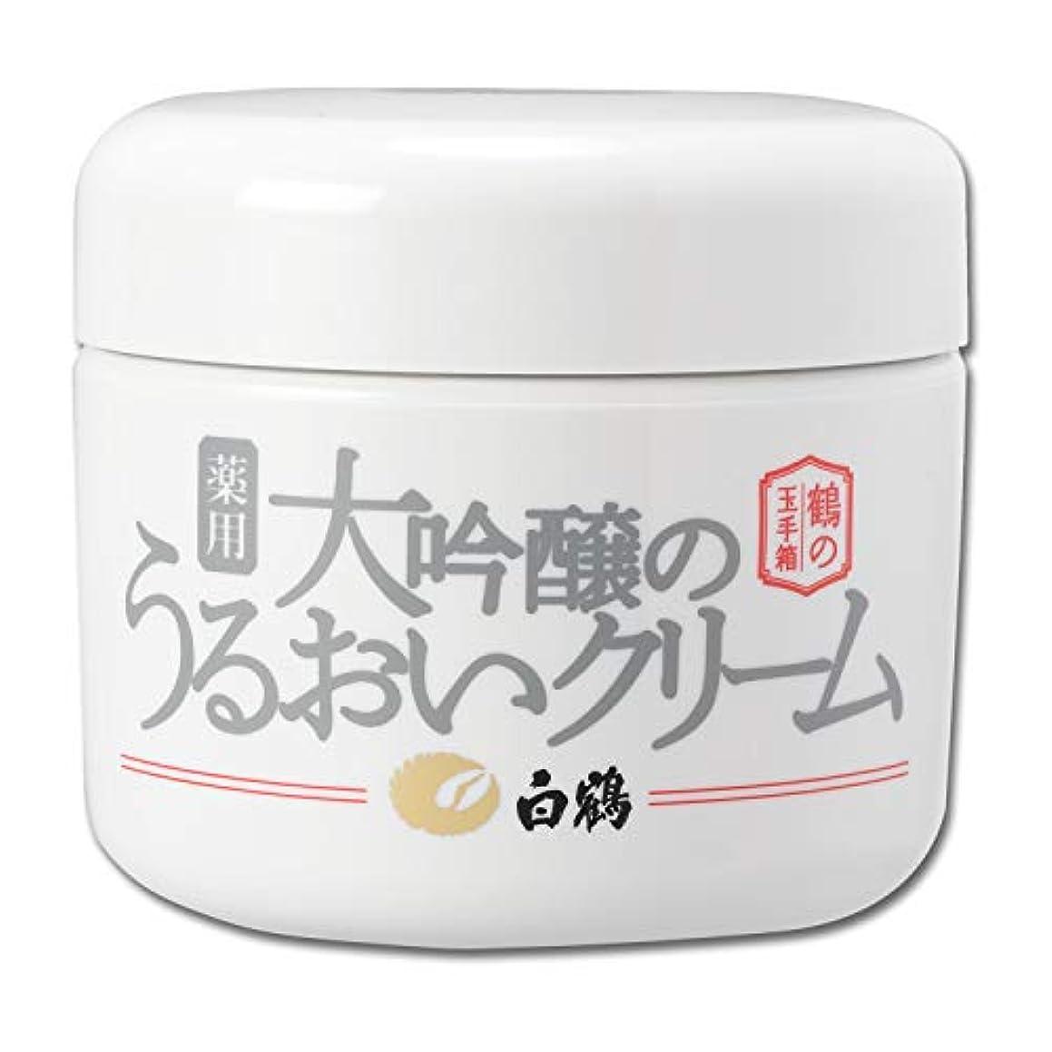 分散レルム免除白鶴 鶴の玉手箱 薬用 大吟醸のうるおいクリーム 90g (オールインワン/医薬部外品)