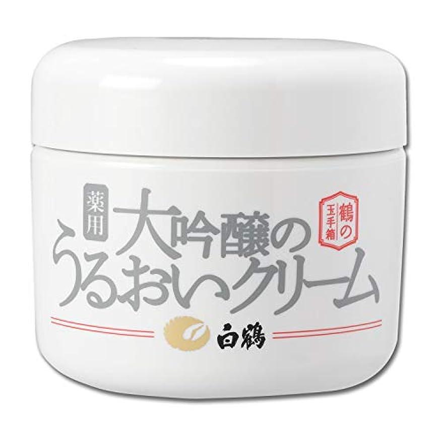 白鶴 鶴の玉手箱 薬用 大吟醸のうるおいクリーム 90g (オールインワン/医薬部外品)