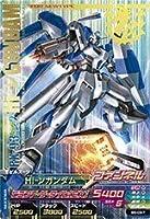 ガンダムトライエイジ BUILD MS 5弾【パーフェクトレア】Hi-νガンダム