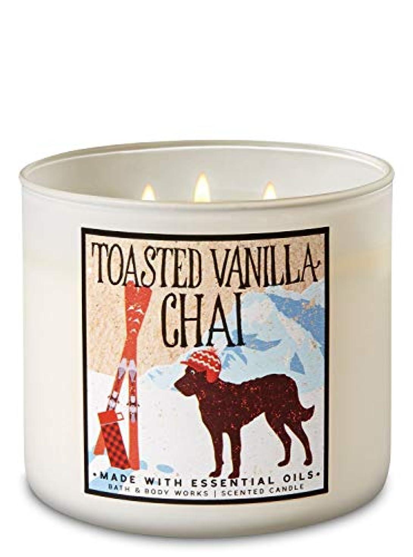 むさぼり食うこだわりスポンジ【Bath&Body Works/バス&ボディワークス】 アロマキャンドル トーステッドバニラチャイ 3-Wick Scented Candle Toasted Vanilla Chai 14.5oz/411g [並行輸入品]