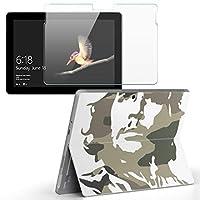 Surface go 専用スキンシール ガラスフィルム セット サーフェス go カバー ケース フィルム ステッカー アクセサリー 保護 アーミー 迷彩 カモフラ 011593
