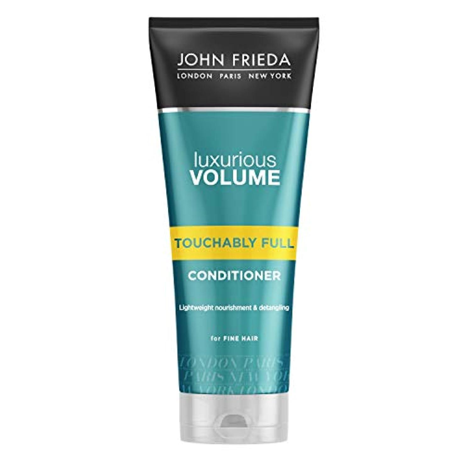 本部戻るエンディングJohn Frieda Luxurious Volume Touchably Full Conditioner 250ml