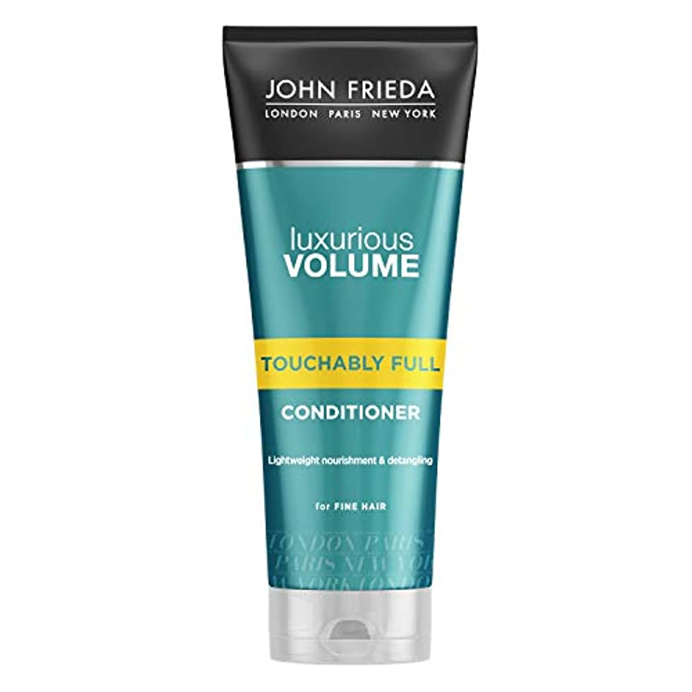 伝統的コンピューターを使用する拍手するJohn Frieda Luxurious Volume Touchably Full Conditioner 250ml