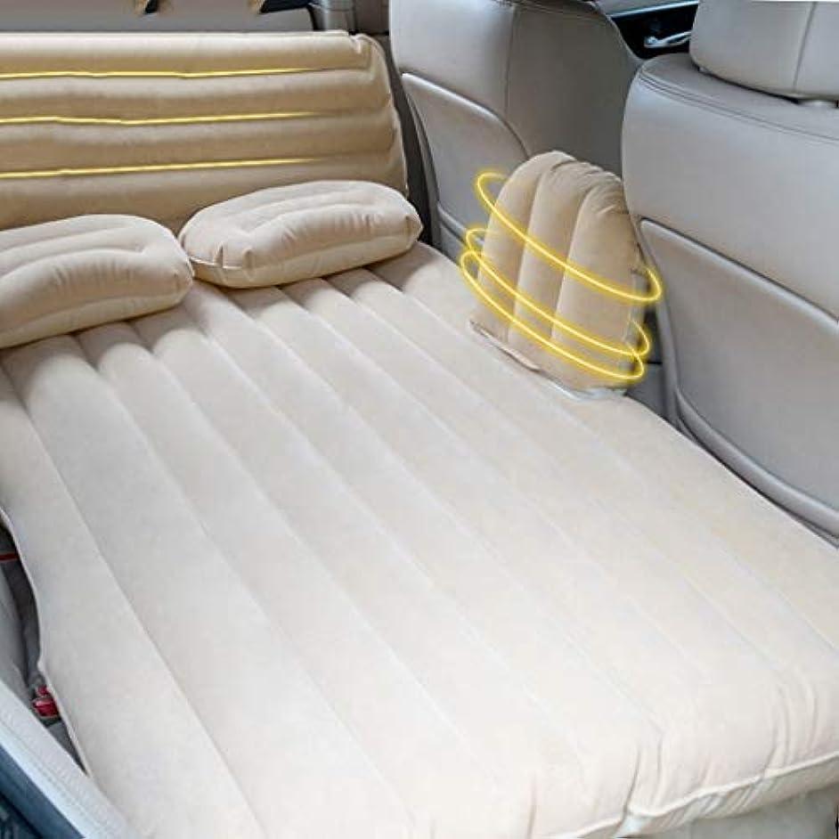 経度モールス信号アダルトキャンプ旅行のためのSUVの専用のエアベッド、眠っている休息のための防水インフレータブル拡張マットレス、135×88×34cm (色 : ベージュ)