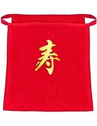 シャレもん お祝い 寿 褌 【赤・黒・白 選べる ふんどし】フンドシ 下着 父 男性 プレゼント