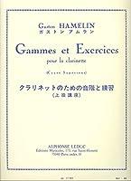HAMELIN - Gammes et Exercises para Clarinete