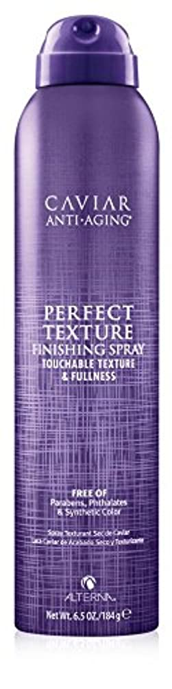 フィヨルド反発する疑い者Alterna Caviar Perfect Texture Finishing Spray 220ml