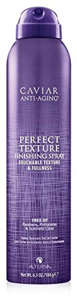 緊張する不運セーブAlterna Caviar Perfect Texture Finishing Spray 220ml