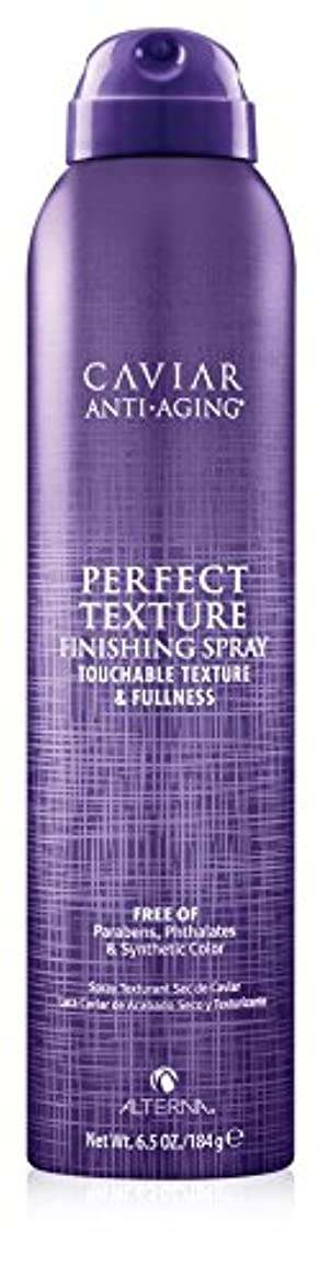 小石章バスAlterna Caviar Perfect Texture Finishing Spray 220ml