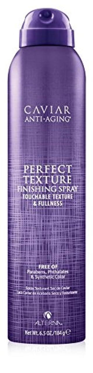行政南東移行Alterna Caviar Perfect Texture Finishing Spray 220ml