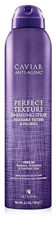 つなぐ必須エレベーターAlterna Caviar Perfect Texture Finishing Spray 220ml