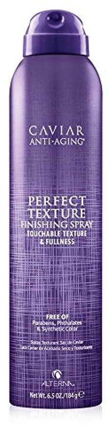 ストライク悪性の成熟Alterna Caviar Perfect Texture Finishing Spray 220ml