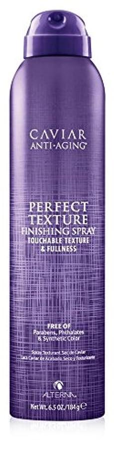 がっかりした弁護士選出するAlterna Caviar Perfect Texture Finishing Spray 220ml