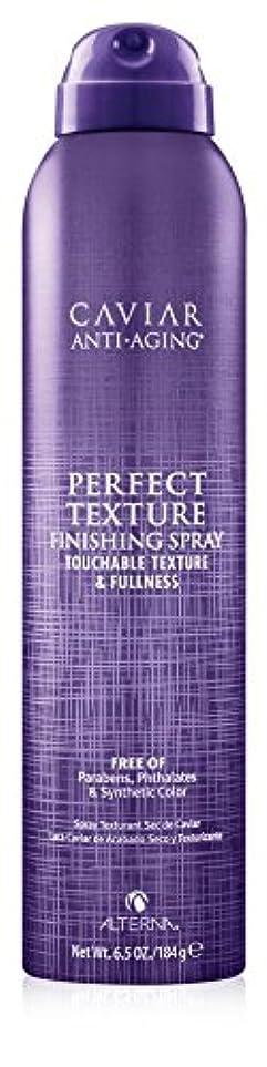 浸した乗って請求書Alterna Caviar Perfect Texture Finishing Spray 220ml