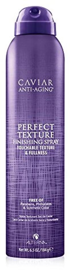 レキシコンドット耐えられないAlterna Caviar Perfect Texture Finishing Spray 220ml